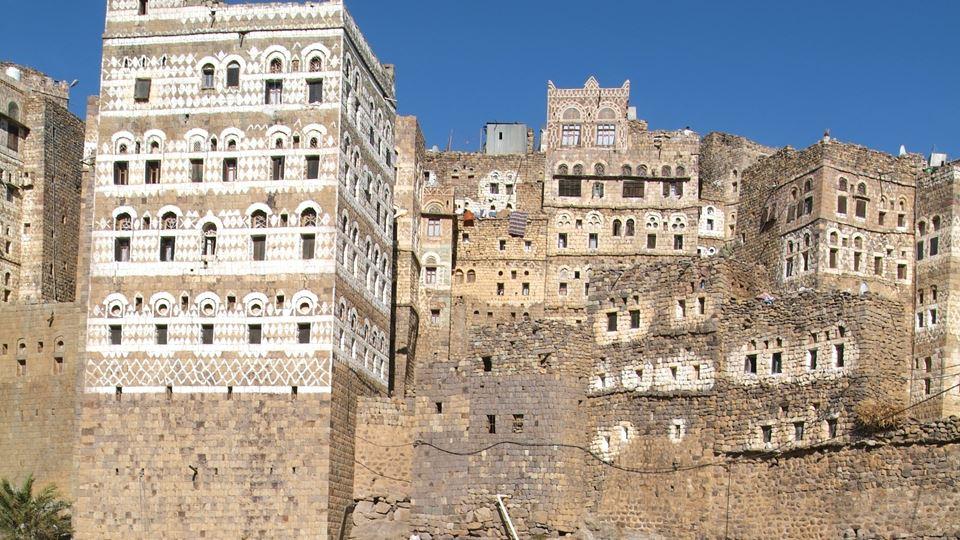 Al-Hajjarah iémen