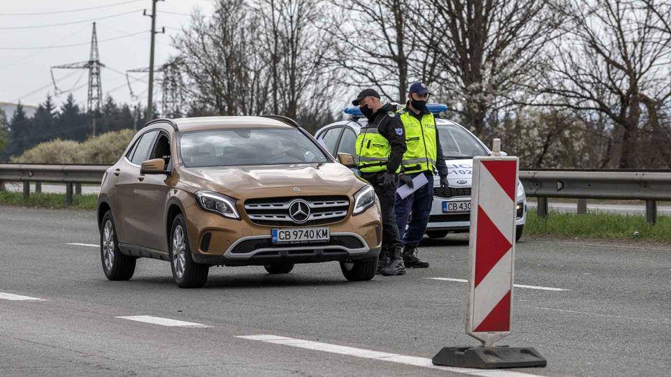 Agentes holandeses confiscam s...